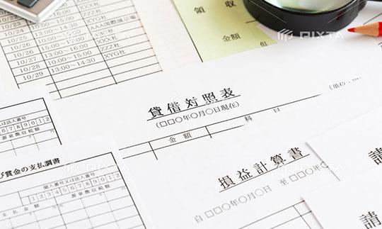 各種税務調査対応のイマージ画像